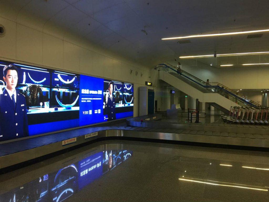 Nanning airport