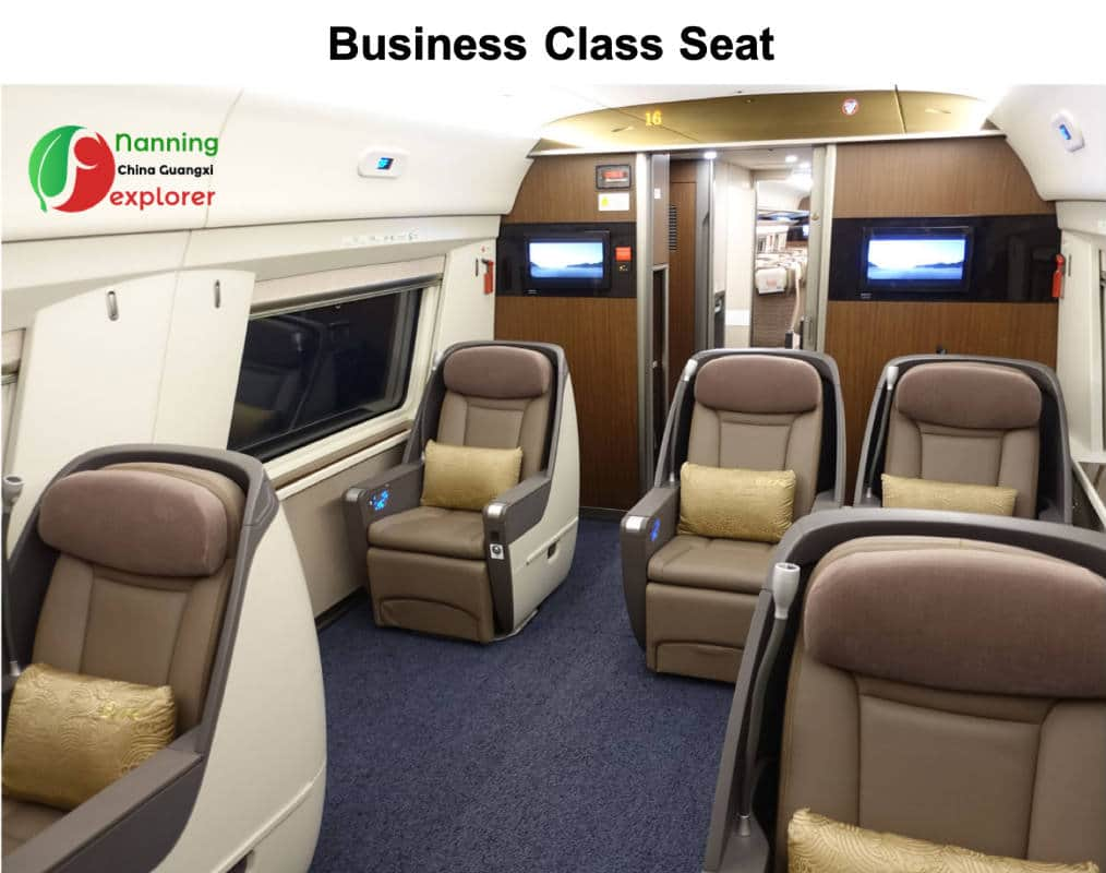 Business class seats - Bullet train