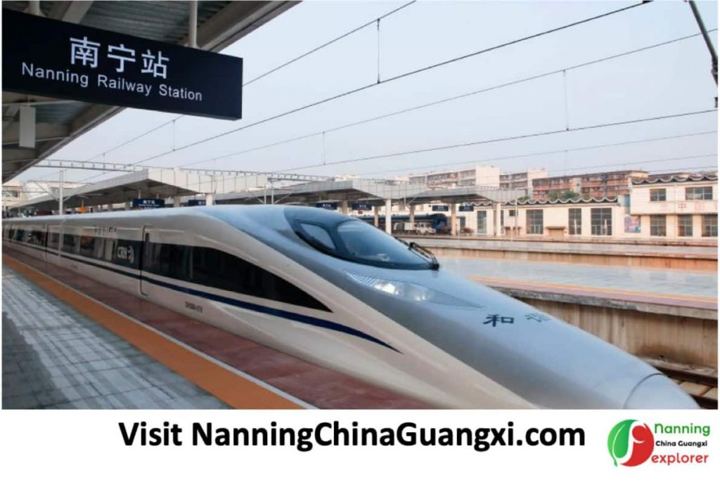 Nanning High Speed Rail Train
