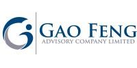Gao Feng Advisory