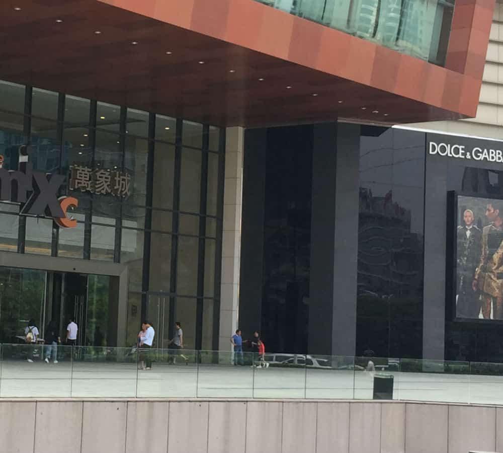 MIXC-Mall-Entrance-Zoom-min