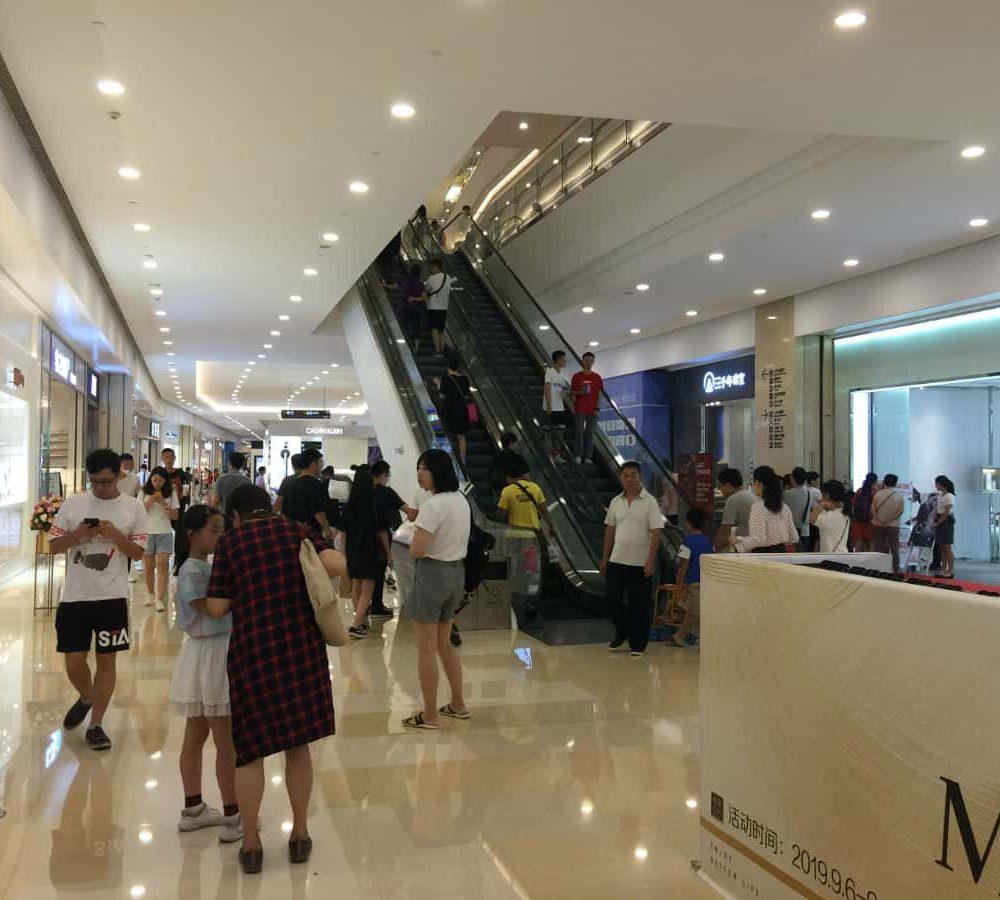 MixC-Mall-Inside-900-min