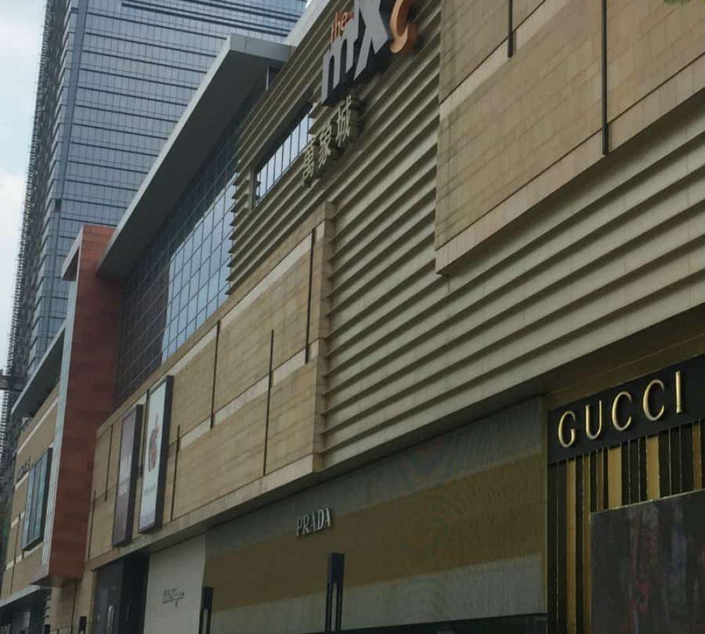 Mixc-Mall-Shopping-in-Nanning-900-min