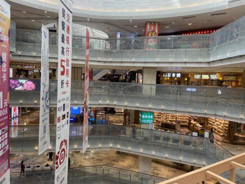 Nanning-Hang-Yang-Cheng-Shopping-Mall-Inside-min
