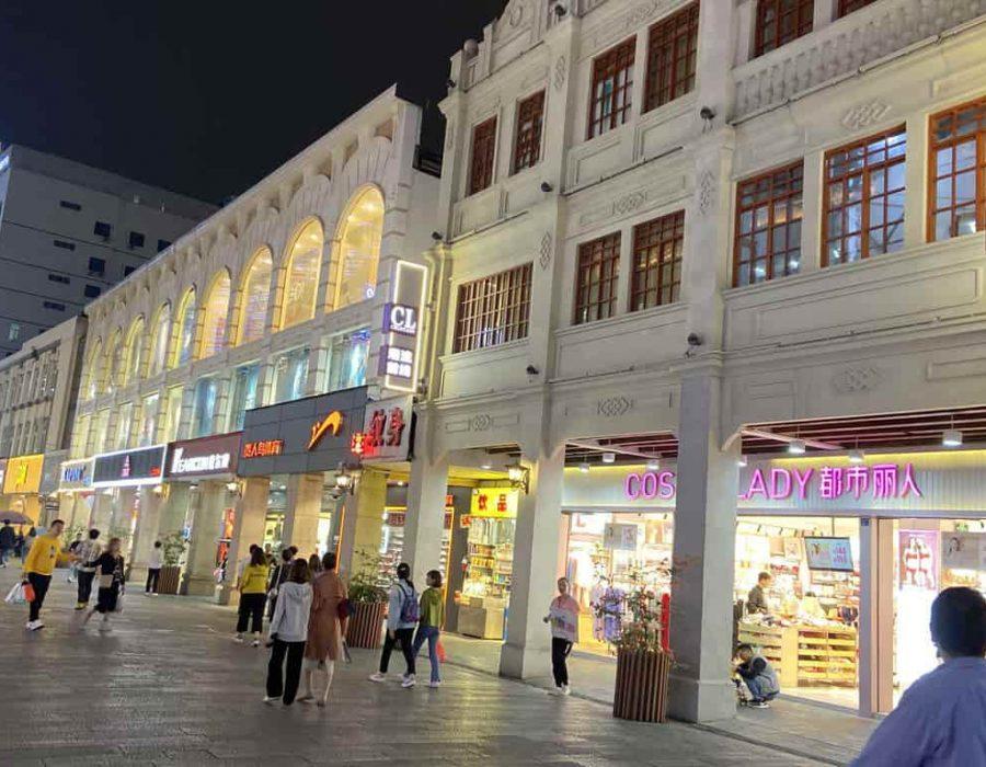 Nanning-ChaoYang-Square