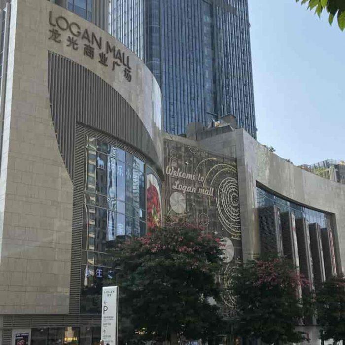 Nanning-Shopping-Logan-Mall