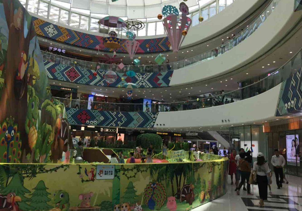 Wanda-Mall-Inside-1000-min