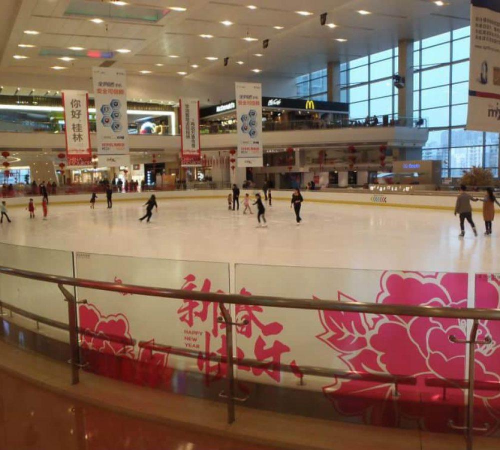 nanning-shopping-ice-skating-rink-mixc-mall-min